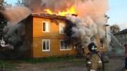 В Архангельске произошло крупное возгорание в двухэтажном многоквартирном доме