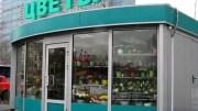 В Екатеринбурге злоумышленник за ночь совершил серию нападений на цветочные магазины