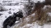 В Армении в результате ДТП погиб водитель и охранник министра обороны