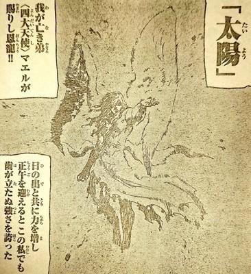 253-15.jpg