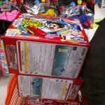 ヤフオクで価格差のある物を探す方法【Amazonと価格差のある商品とは】