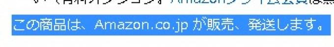 FireShot Capture 144 - Amazon.co.jp: アイリスオーヤマ オーブンレンジ ターンテーブ_ - http___www.amazon.co.jp_dp_B012QA6