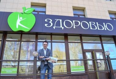 «Ключи к здоровью» в Воронеже