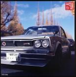 Nissan Skyline C10 hakosuka