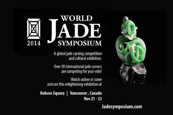 World Jade Symposium  – Getting Started