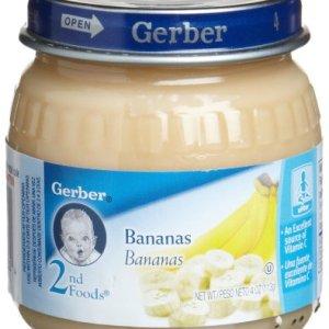 GerberBanana