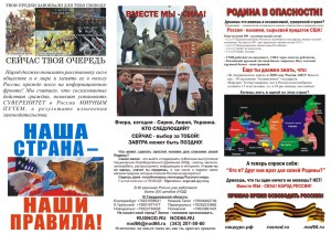 Буклет ПКВ крив - 2