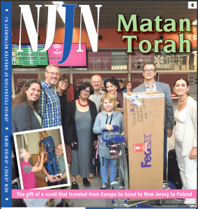 How A Torah Given; Many Hands and Hearts