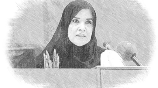 A Historical Moment In The UAE's Road to Women Empowerment