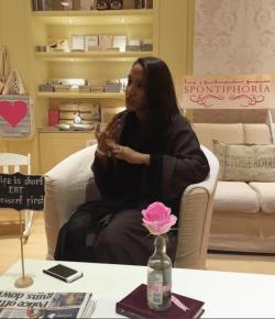 Inspirational Women of The UAE by Spontiphoria – Aida AlBusaidy (@AidaAlB)