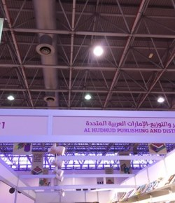 Sail Books Are Now Sold at #SIBF