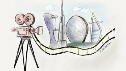 A City in a Filmmaker's Lens