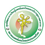 logo_salaya_entrance[1]