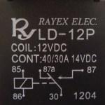 DRL модул за дневни светлини