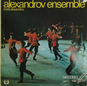 Грамофонна плоча Boris Alexandrov – Alexandrov Ensemble