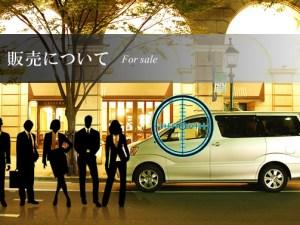 車両販売.fw_r2_c1