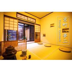 Small Crop Of Traditional Japanese House