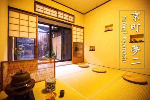 Medium Of Traditional Japanese House