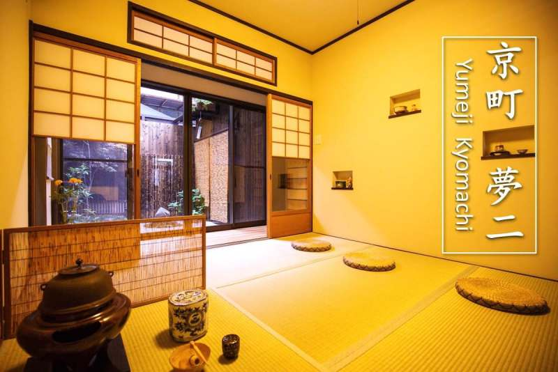 Large Of Traditional Japanese House