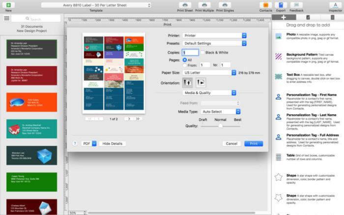 1_Orion_Label_Maker_design_and_print_labels.jpg
