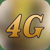 モンスターハンター4Gを究極裏技攻略できるiPhone神アプリまとめ mzl.yrttevxp.100x100 75