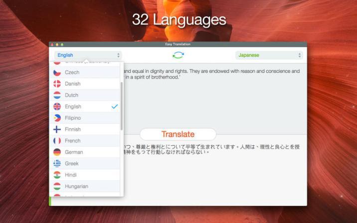2_Easy_Translation.jpg