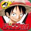 【無料】iPhone/iPadで漫画を読む&ダウンロード神アプリまとめ mzl.clgcalru.100x100 75
