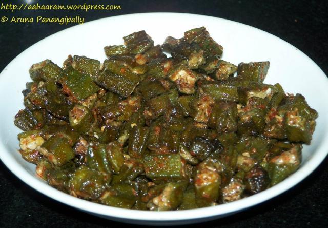 Bendakaya Vepudu (Bhindi Fry or Oka Stir Fry)