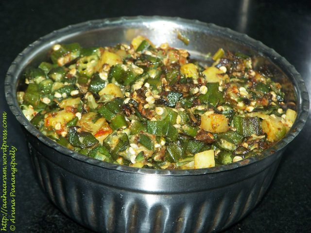 Bendakaya Bangala Dumpa Vepudu, Bhindi aur Alu ki Bhaji, or Lady Finger/Okra and Potato Stir Fry