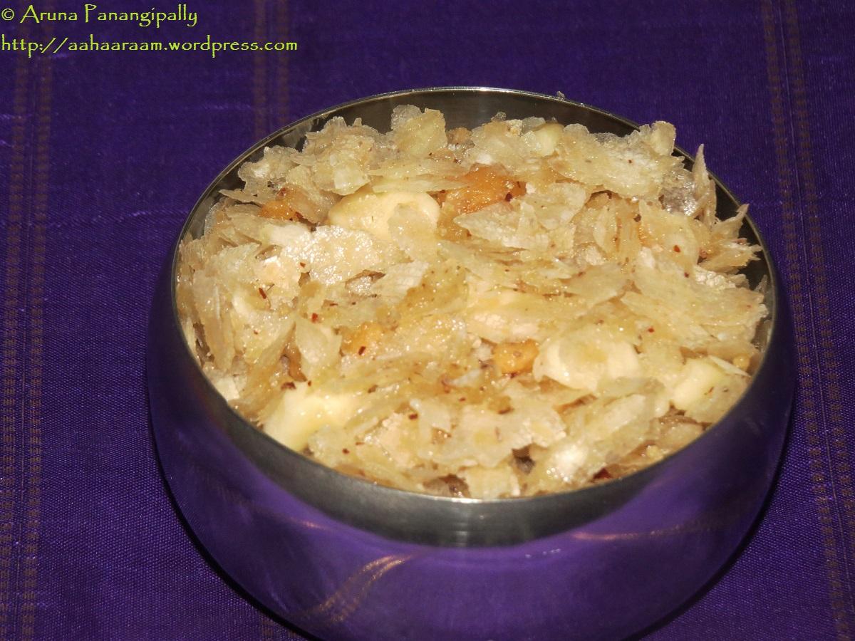 Sihi Avalakki, God Pohe or Goda Phovu - Krishna Jayanti, Gokulashtami or Krishnashtami Recipe