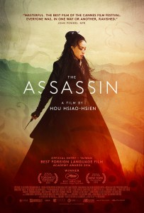 "Qi Shu as Nie Yinniang in the Taiwan, China and Hong Kong film, ""The Assassin"" from Hsiao-Hsien Hou."