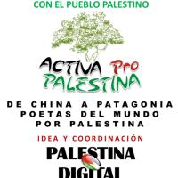 POETAS DEL MUNDO POR PALESTINA / 29 DE NOV. DÍA INTERNACIONAL DE SOLIDARIDAD CON EL PUEBLO PALESTINO