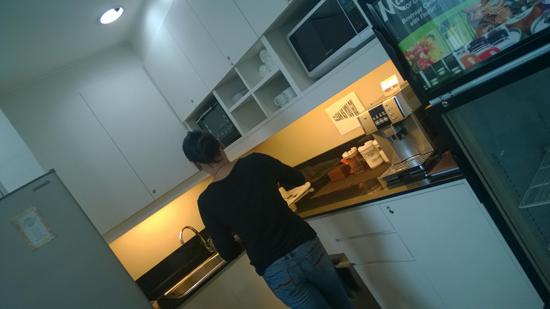 virtual office kitchen