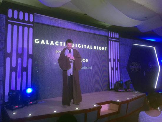 galactic digital night from Globe