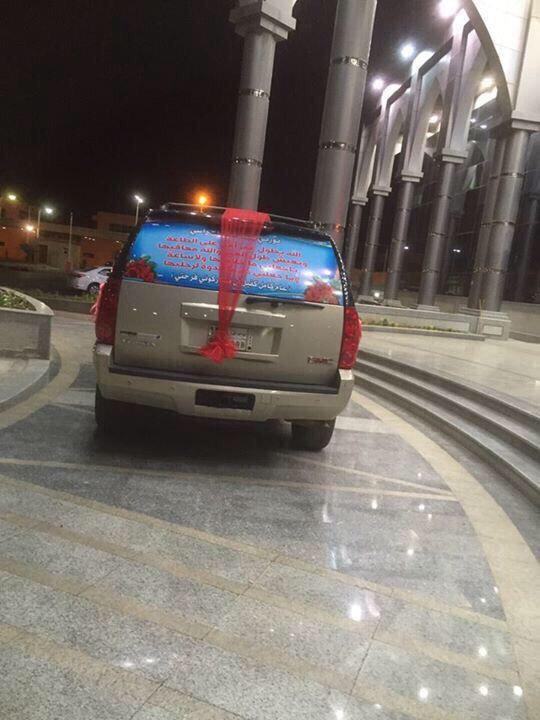 زين سيارته بالكامل لاستقبال والدته من مستشفى سكاكا بعد شفائها من التنويم