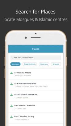 Athan-app-2
