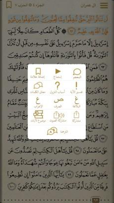Golden-Quran-3