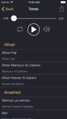 Muslim-Alarm-Clock-2