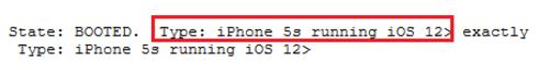 المتوقّع، ip5.png?resize=491%2