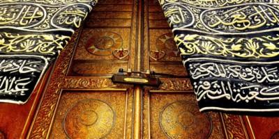 Wajib Menghadap Kiblat Ketika Shalat
