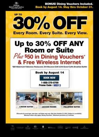 20130807 hilton email newsletter 326x450