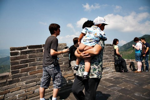 GreatWall033