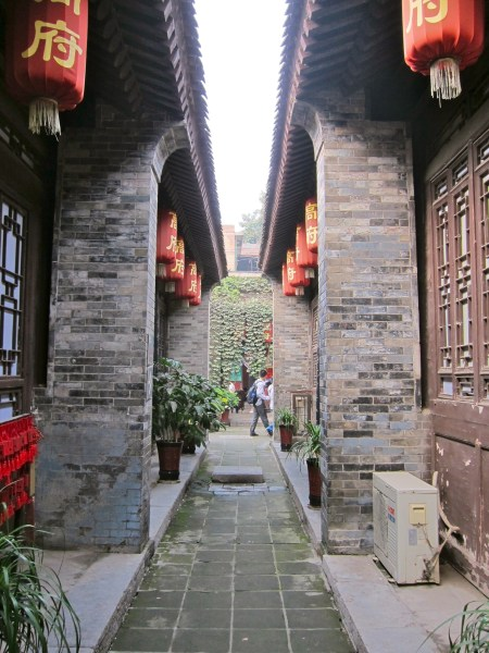 xian china folk house 2