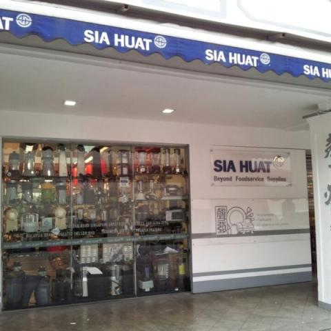 sia huat kitchen supply singapore