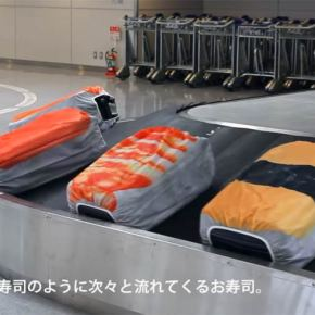 Japanophiles Delight! - Sushi Suitcase Covers from Japan