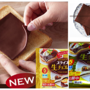 Culinary Evil Genius! Sliced Chocolate - Only in Japan