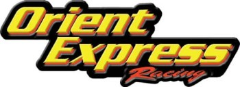 Inventory software customer: Orient Express