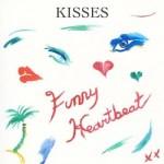 Kisses-Funny-Heartbeat-608x591