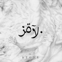 JOY - Stone  [New Single]
