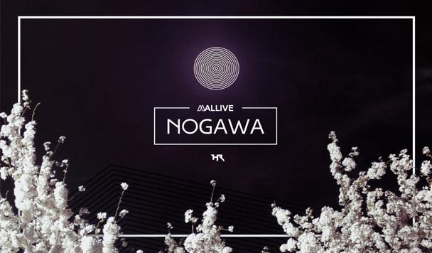 Mallive - Nogawa EP - acid stag
